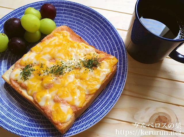 明太マヨチーズトーストのブランチ