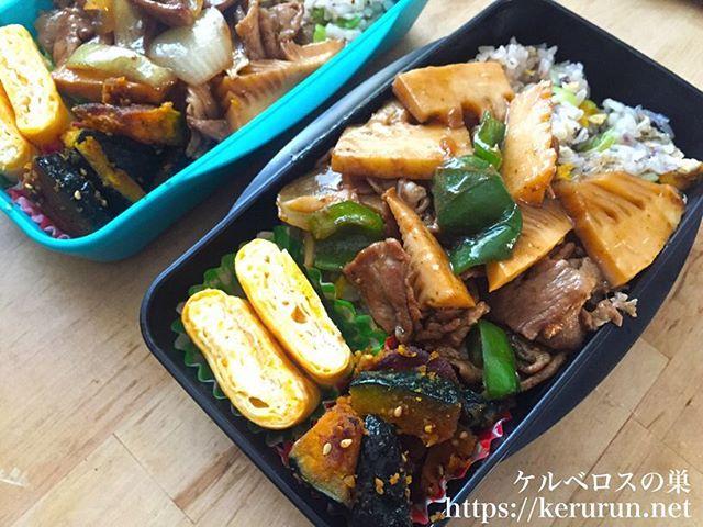 豚肉と筍の山椒炒めのお弁当