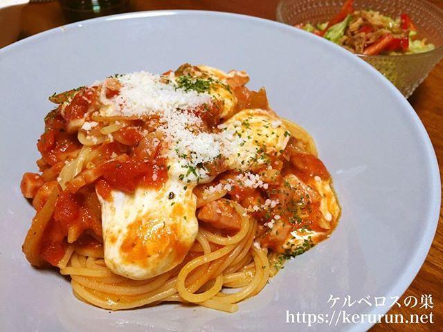 ベーコンとモッツァレラのトマトスパゲティ