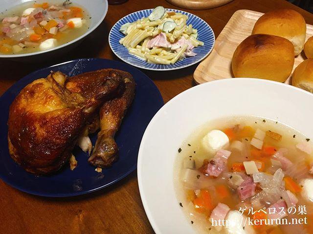 野菜とベーコンのスープの献立