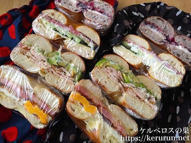 コストコベーグルで作るサンドイッチ弁当