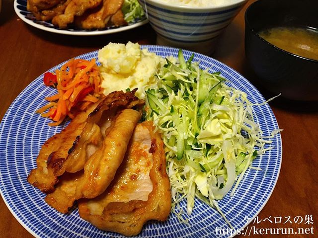 コストコの豚ロースで生姜焼き定食