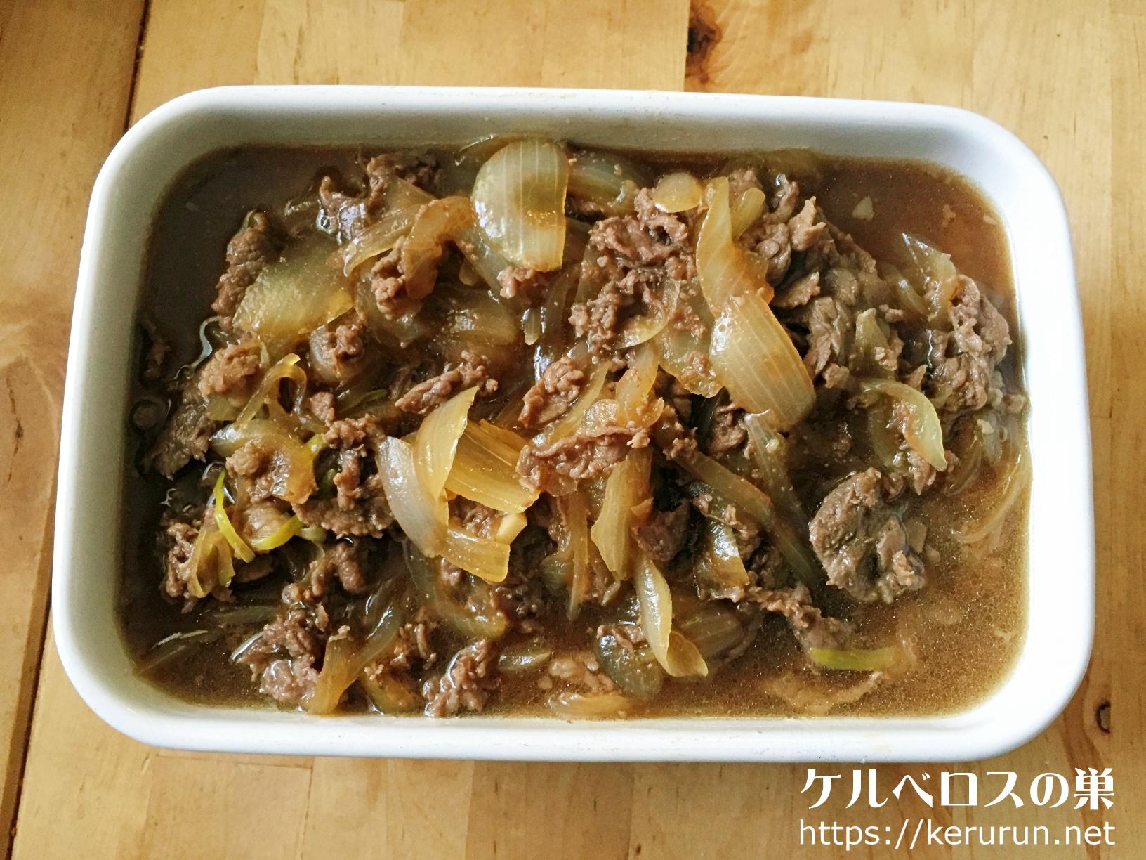 【レシピあり・コストコ活用術】USチョイス ビーフ肩ロース切り落としで作る作り置き牛丼の具