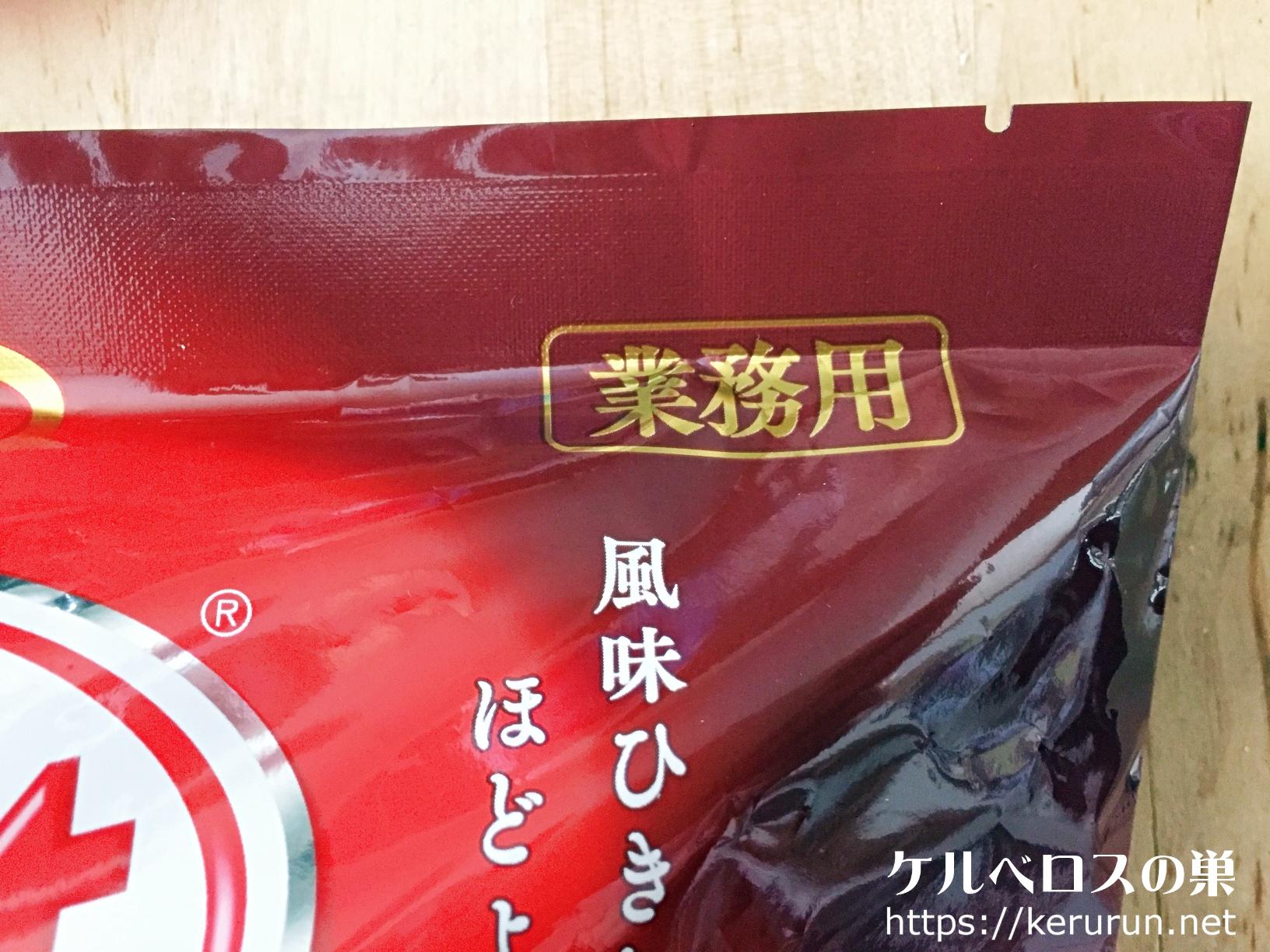 【コストコ】キットカット フォーカフェ