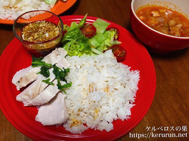 【コストコ食材活用】さくらどり胸肉とジャスミンライスで作る海南鶏飯