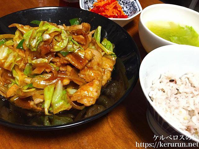 夕飯LOG 回鍋肉の夜定食