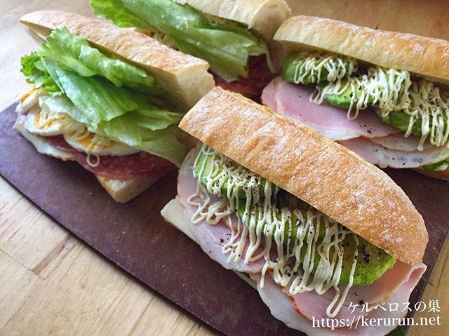 コストコのソフトバゲットで作るサンドイッチ弁当