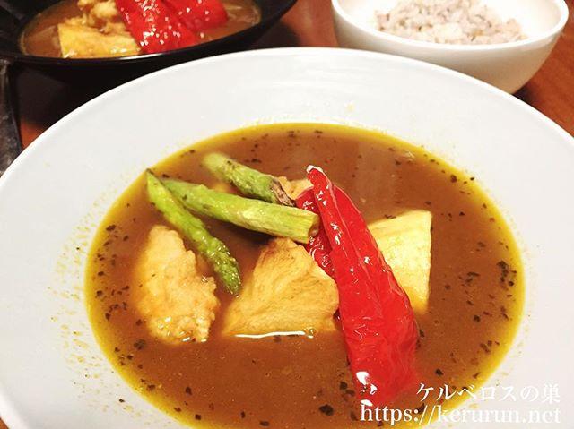 ベル食品のスープカレーの素で作るスープカレー