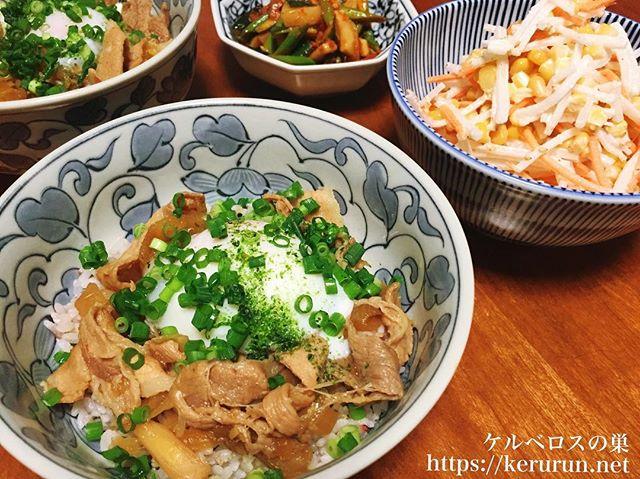【KitOisix】ごはんがすすむ!とろーり温玉のせ豚丼&やさしい甘みの和風コールスロー