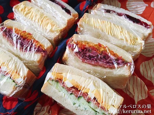 ほんのりわんぱくサンドイッチ弁当