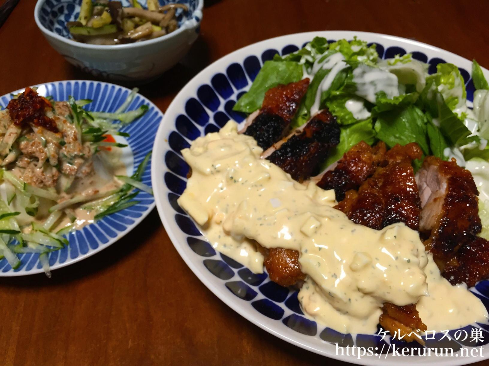 夕飯LOG 20180601鶏肉の照り焼きタルタルソースがけ