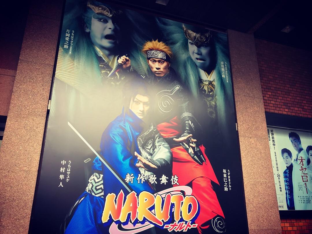 Instagram ナルト歌舞伎