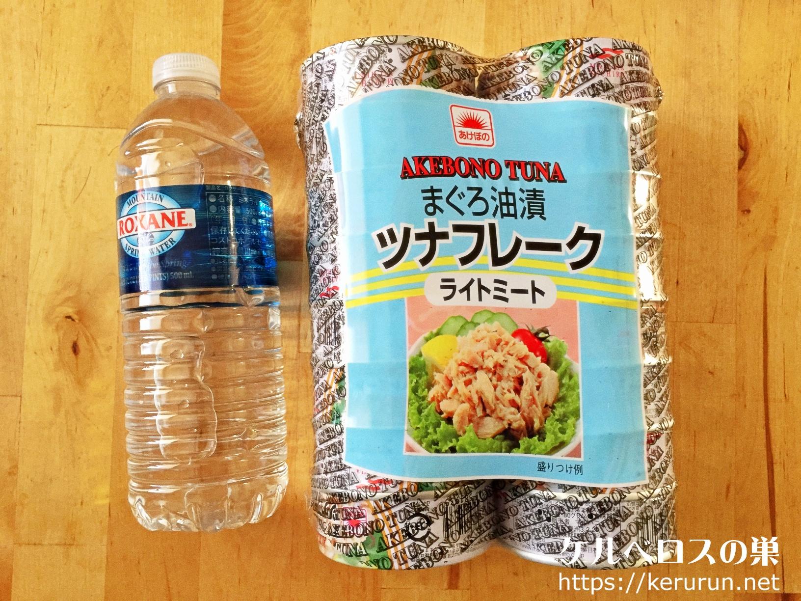 コストコ マルハニチロ あけぼのツナフレーク缶