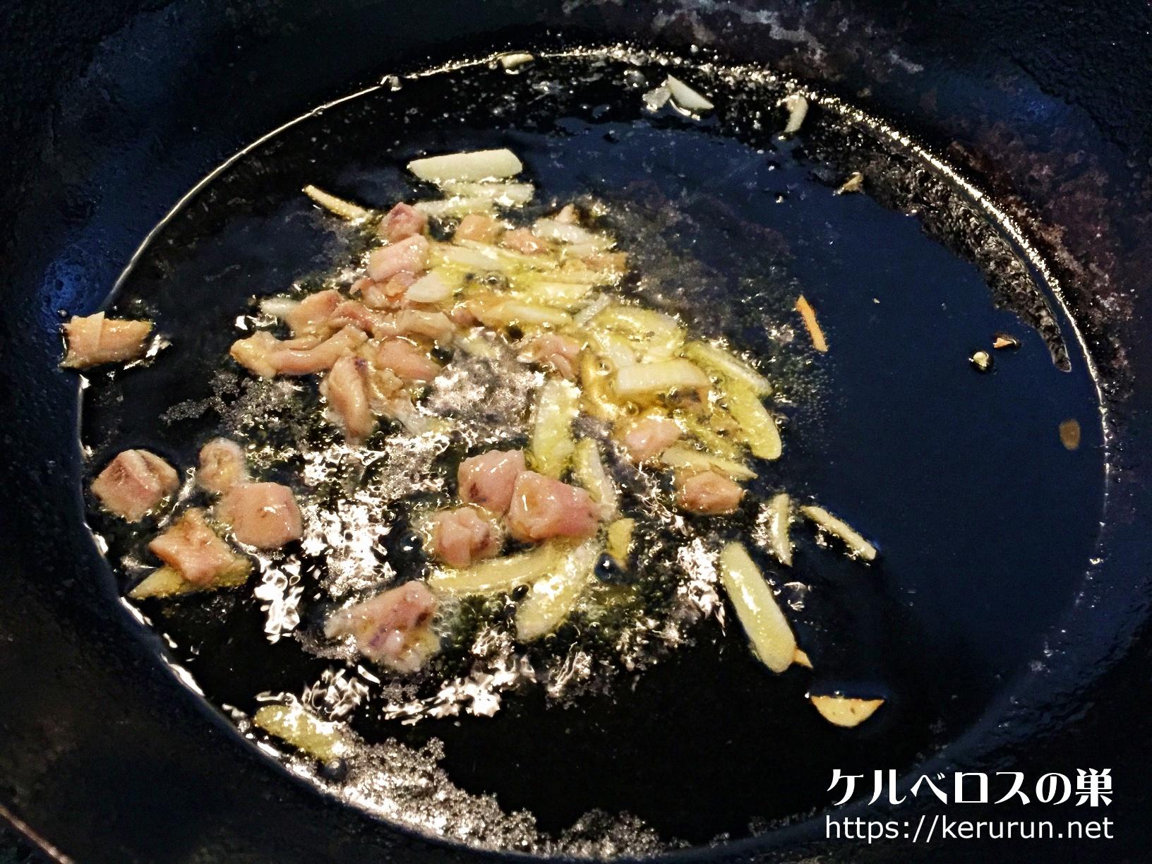 ヤマメのアンチョビを使った料理