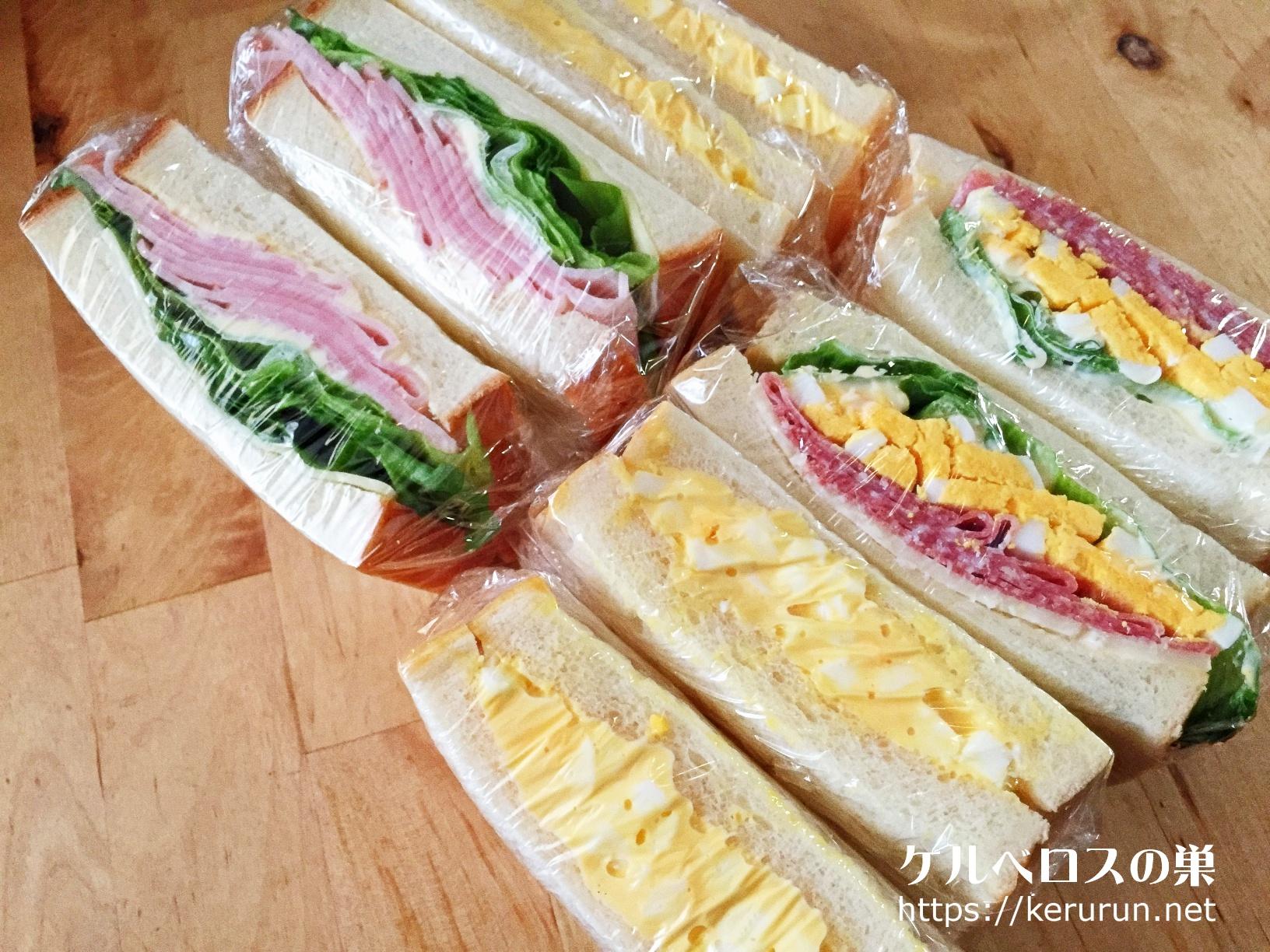 もりのこむぎのパンでサンドイッチ弁当