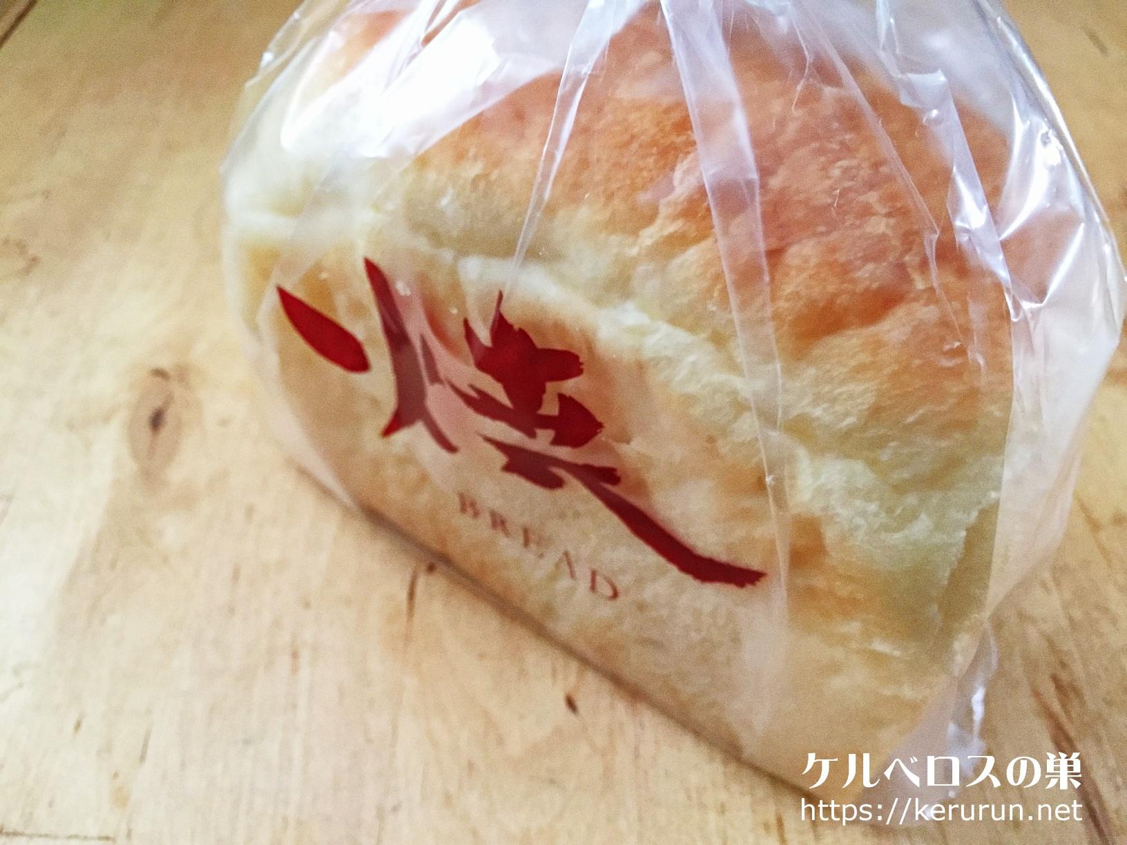 トースト専用パン