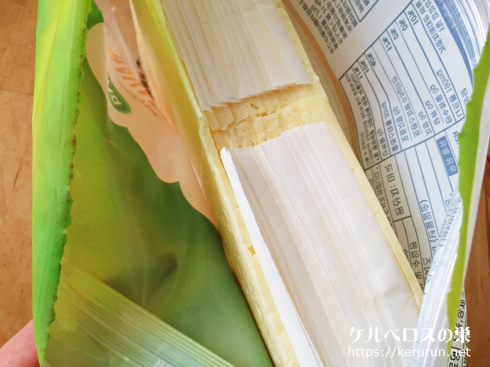 【コストコ】アーラハバティスライスチーズ
