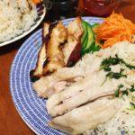 「~の素」で作る海南鶏飯とガイヤーン