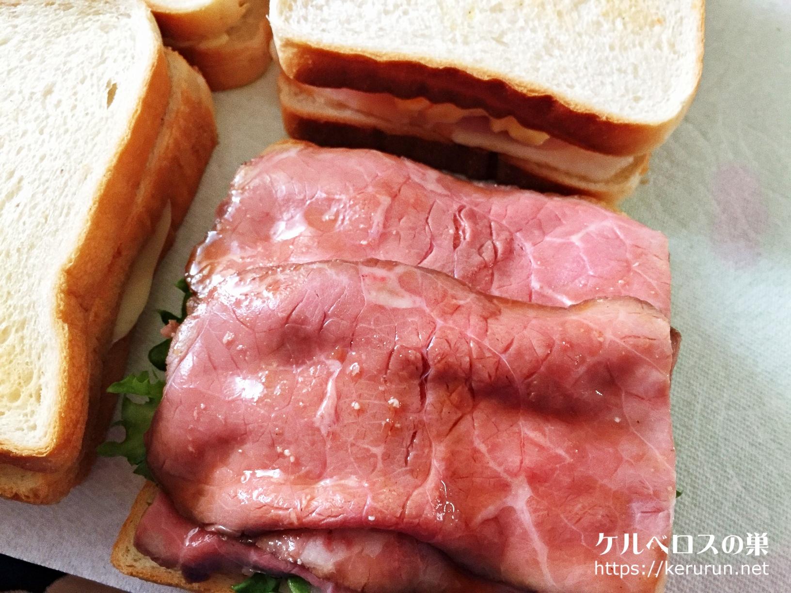 トーストサンドのお弁当・ローストビーフ