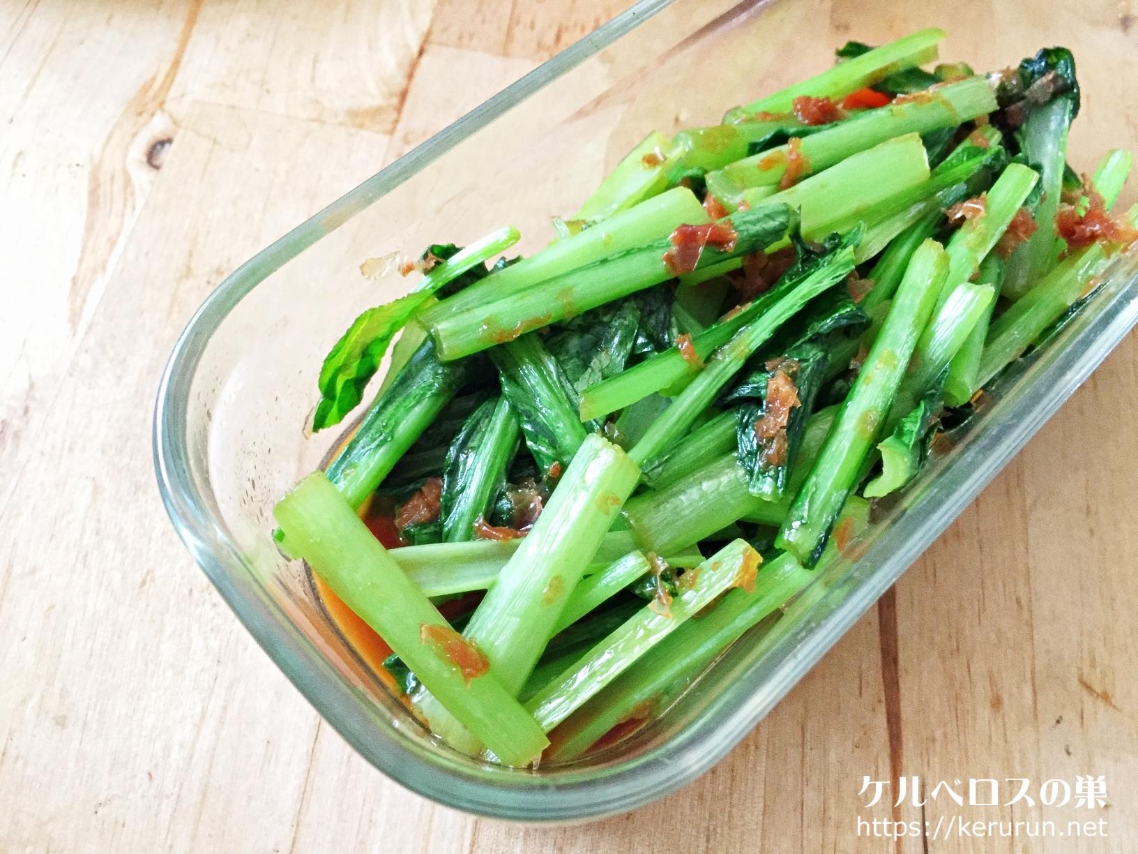 小松菜のおかか醤油炒め