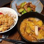 【一汁一菜】豚肉と青梗菜の醤油炒め&サツマイモとベーコンとしめじの味噌汁