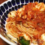 コストコ食材で作るトマトパスタ