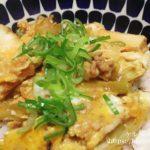 【ズボラ飯】鶏挽肉と絹揚げの卵とじ丼