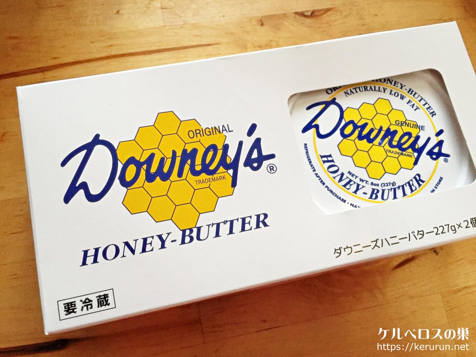 【コストコ】ダウニーズ ハニーバター オリジナル 227g ×2個