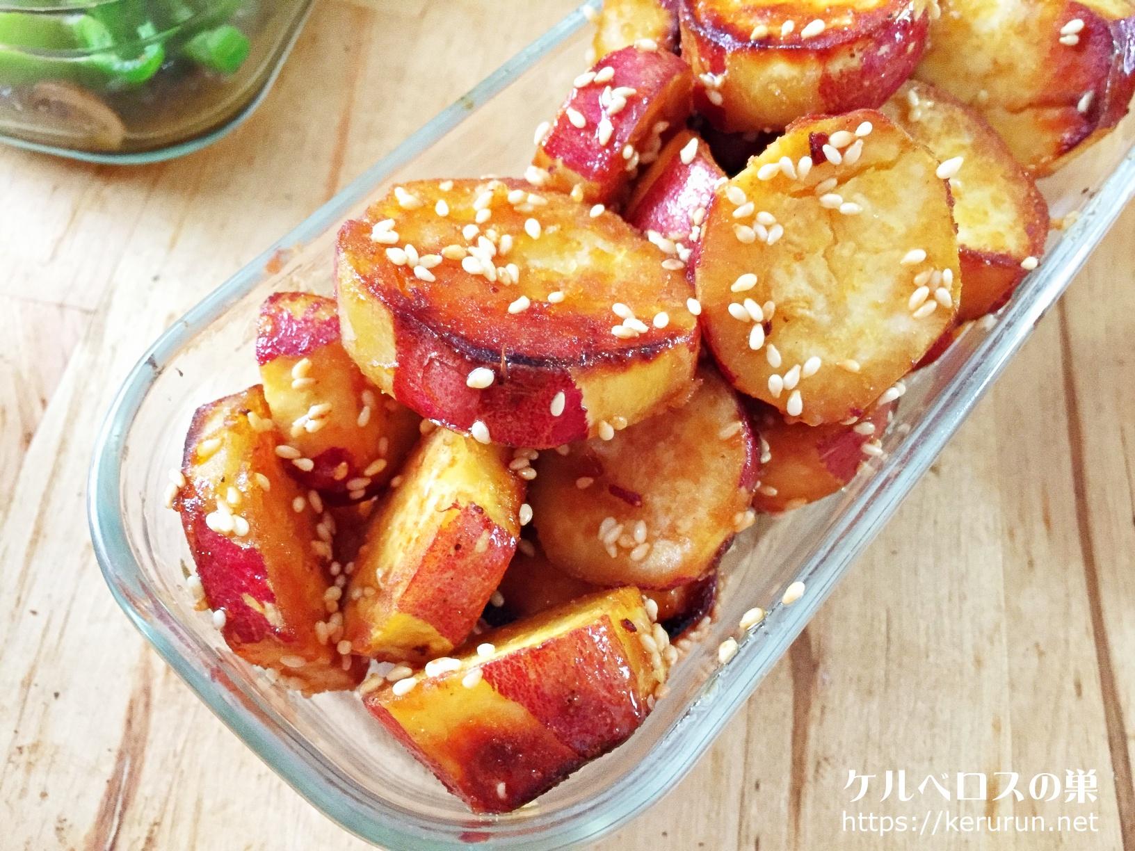 サツマイモの砂糖醤油炒め