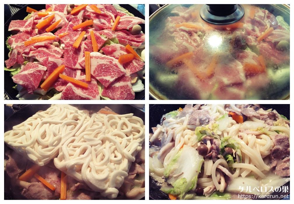 【レシピあり・ズボラ飯】フライパン一つで作る白菜と豚肉の蒸し焼きうどん