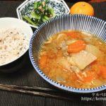 【一汁一菜】豚汁&小松菜とツナの塩炒め