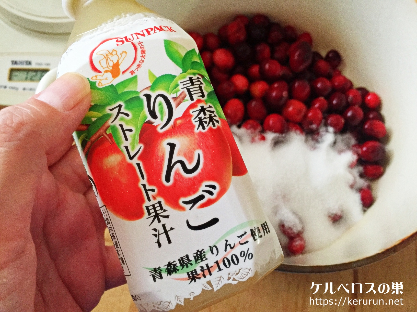 【レシピあり・コストコ活用術】クランベリージャム