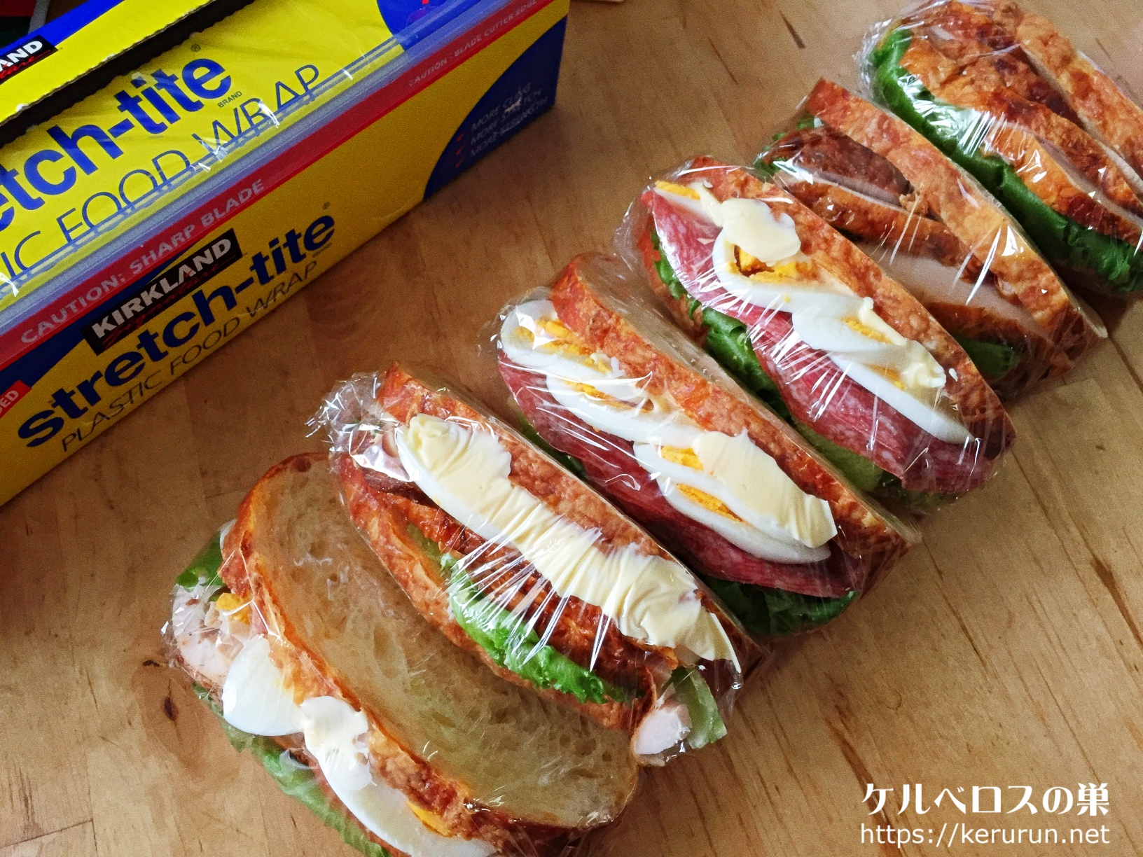 コストコのカントリーフレンチチーズブレッドで作るサンドイッチ弁当