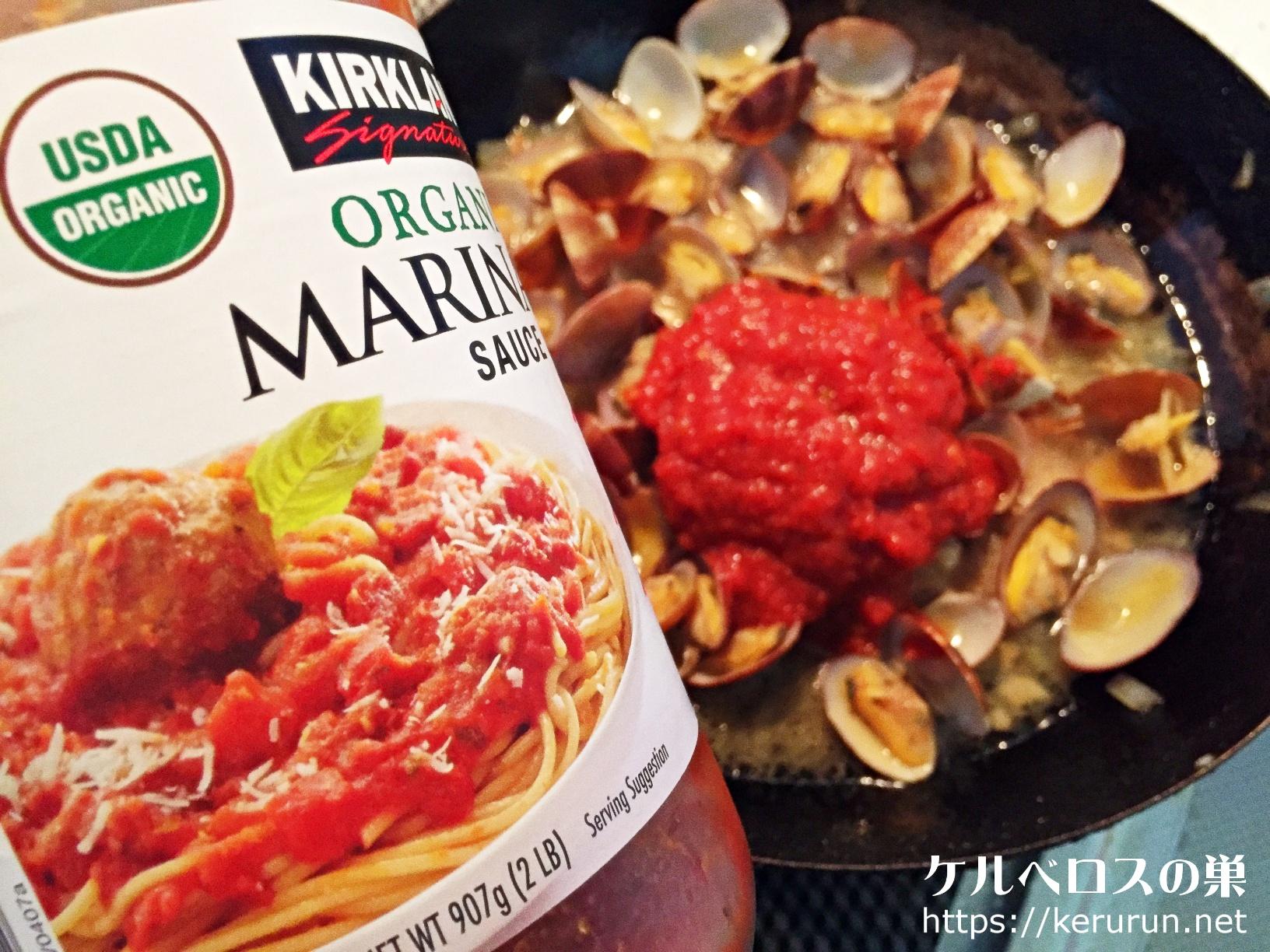 【レシピあり・コストコ活用術】冷凍あさりとマリナラソースで作るボンゴレロッソ