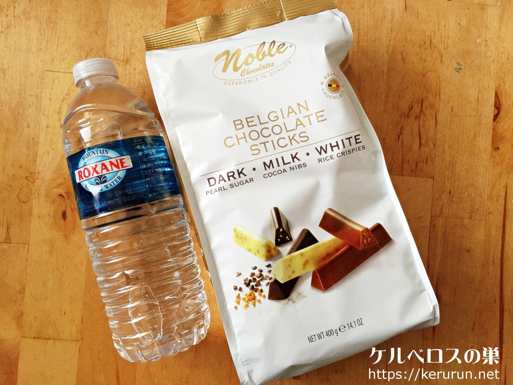 【コストコ】Noble(ノーブル)ベルギーチョコレートスティック