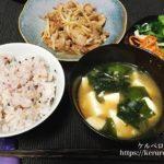 豚肉とモヤシの炒め物、豆腐とわかめの味噌汁、常備菜
