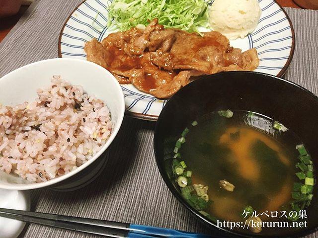 コストコの豚肩ロースで生姜焼き定食