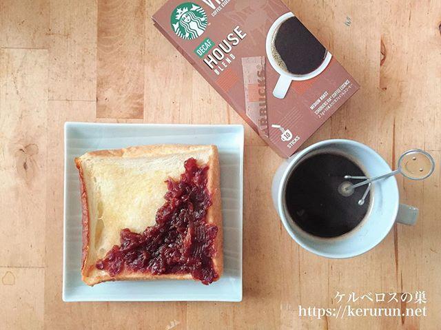 あんバタートーストとスタバのデカフェコーヒーの朝ご飯