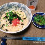 【ズボラ飯】冷凍うどんで作る明太釜玉うどん
