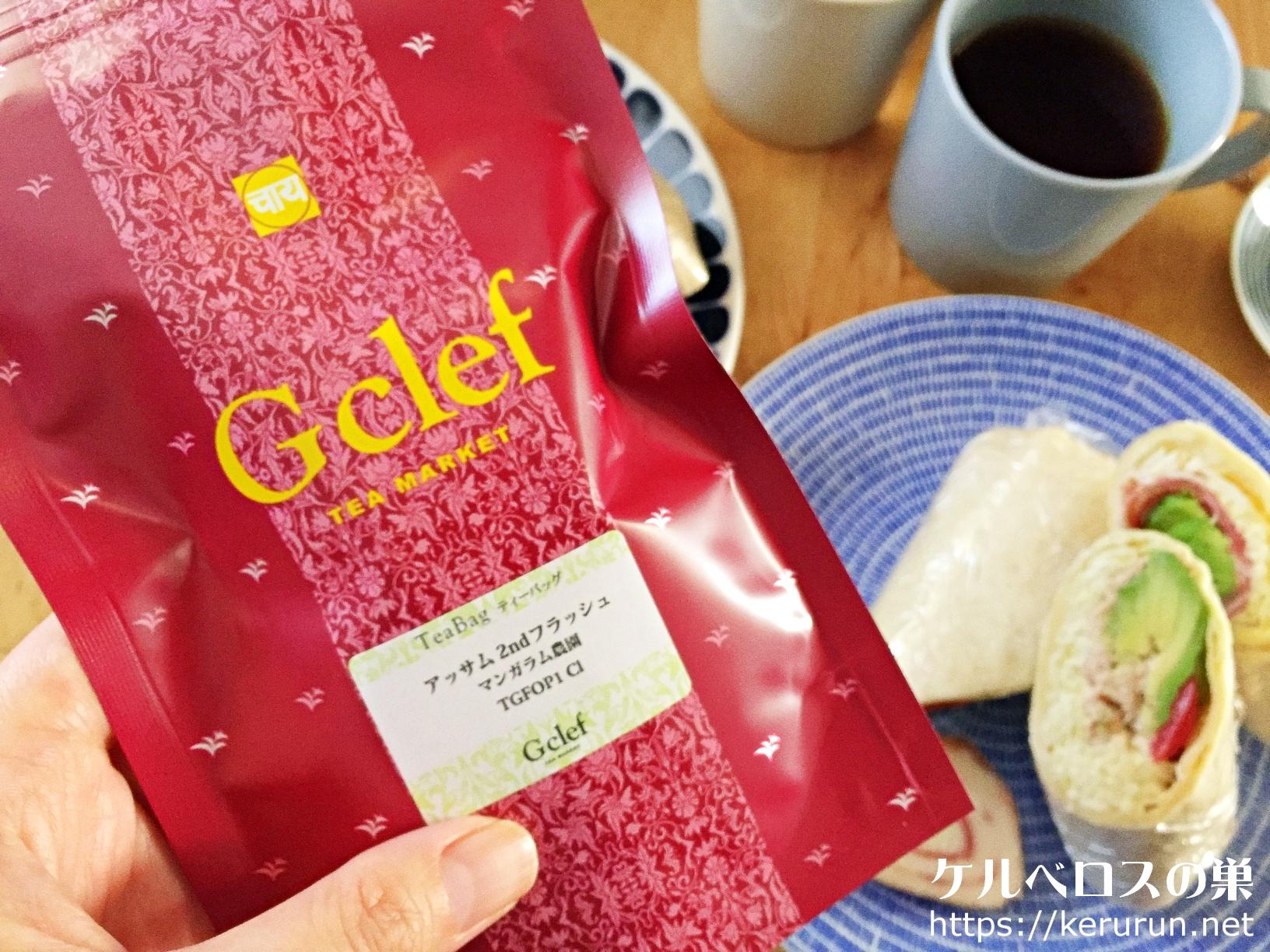 Gクレフの紅茶
