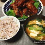 【一汁一菜】スペアリブ&小松菜と豆腐と油揚げの味噌汁