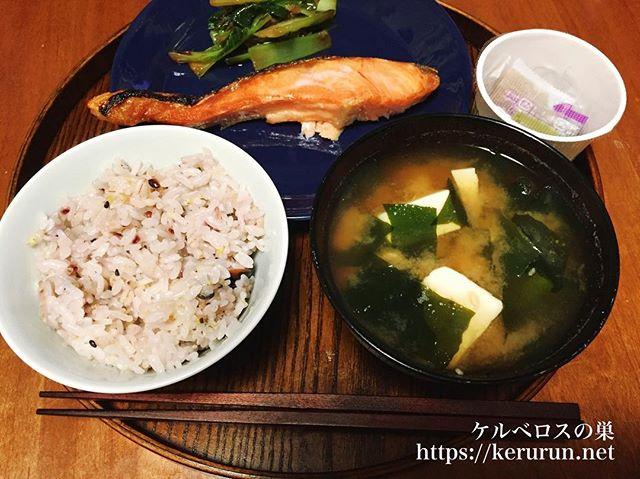 焼きシャケ定食の晩ご飯