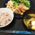 豚バラのポン酢炒め定食