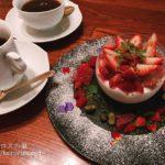 八王子パペルブルグでコーヒータイム