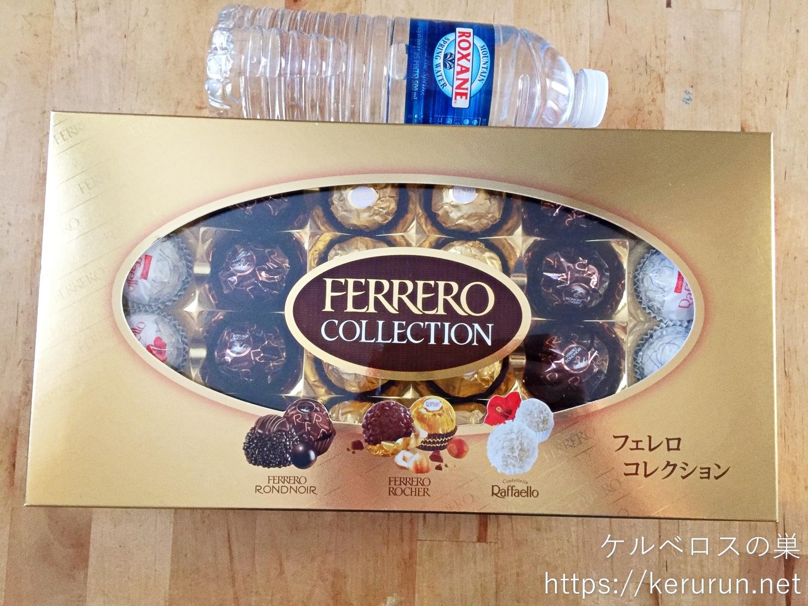 【コストコ】FERRERO COLLECTION フェレロ コレクション 24粒×2個入り