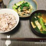 【一汁一菜】肉野菜炒め&のらぼう菜と油揚げの味噌汁