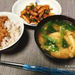 【一汁一菜】青椒肉絲&ほうれん草と油揚げのお味噌汁