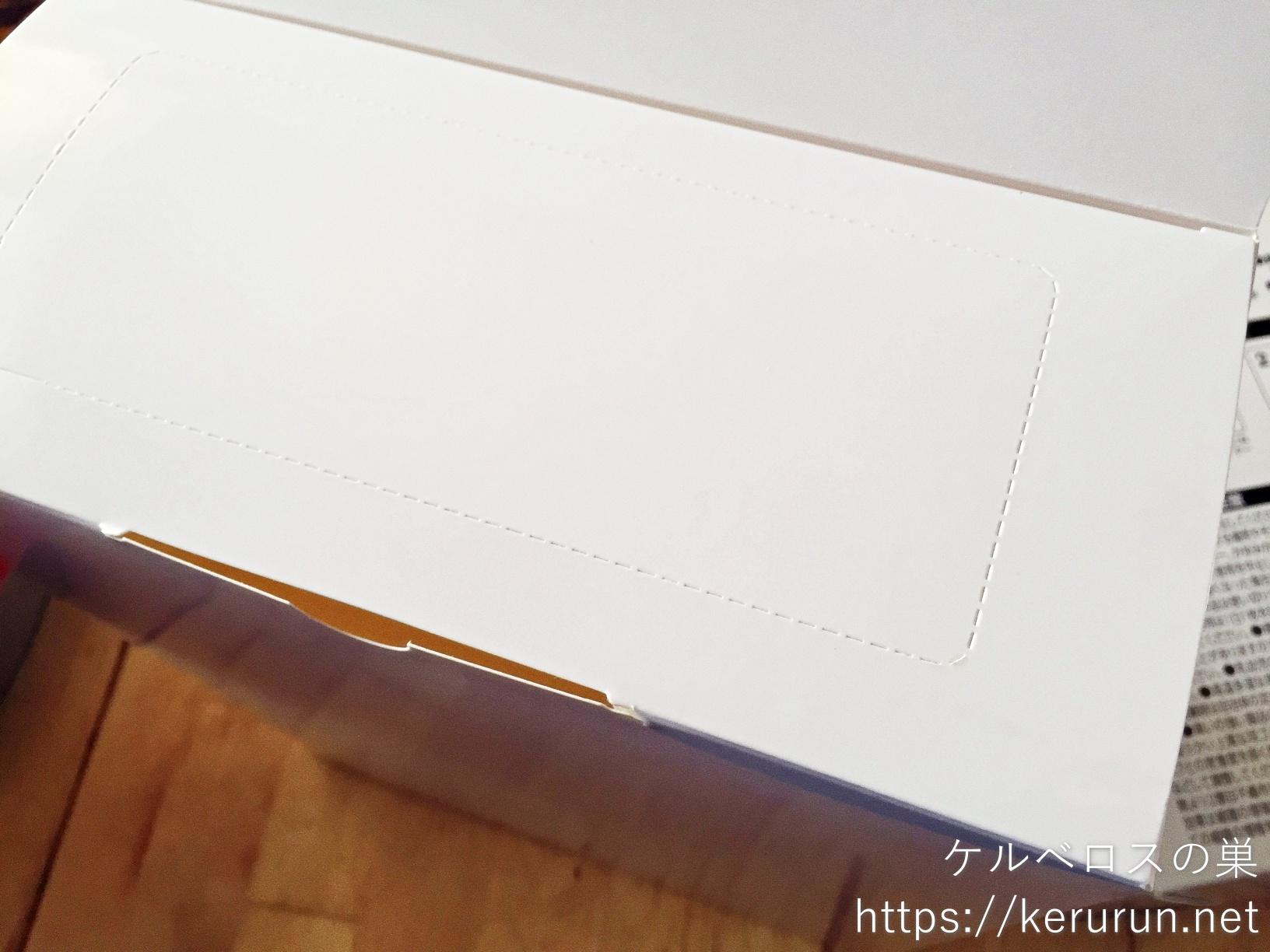 【コストコ】極上空間4層プレミアムマスク(ふつうサイズ)