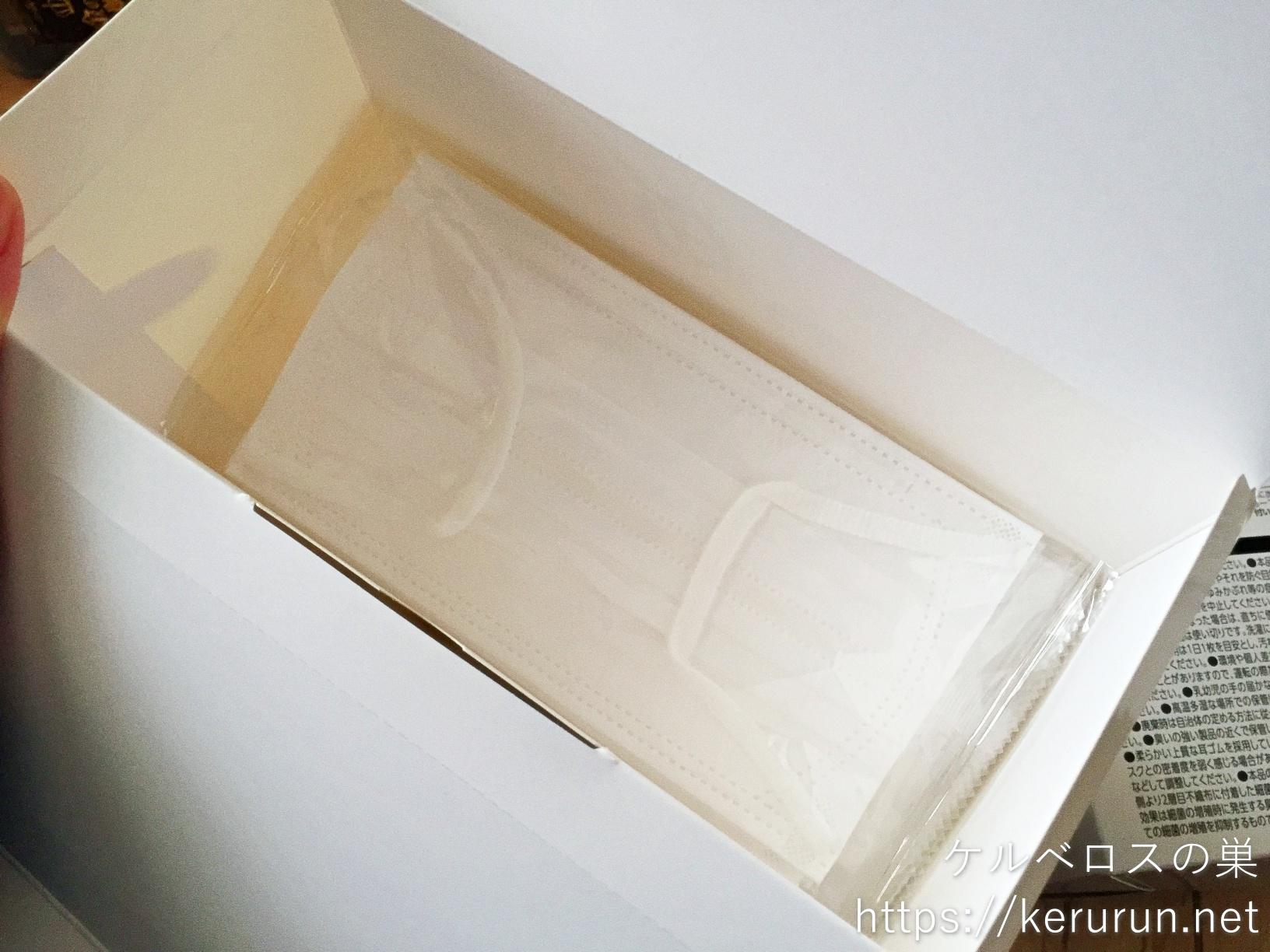 プレミアム マスク コストコ 4 層 極上 空間 コストコの『極上空間 4層プレミアムマスク