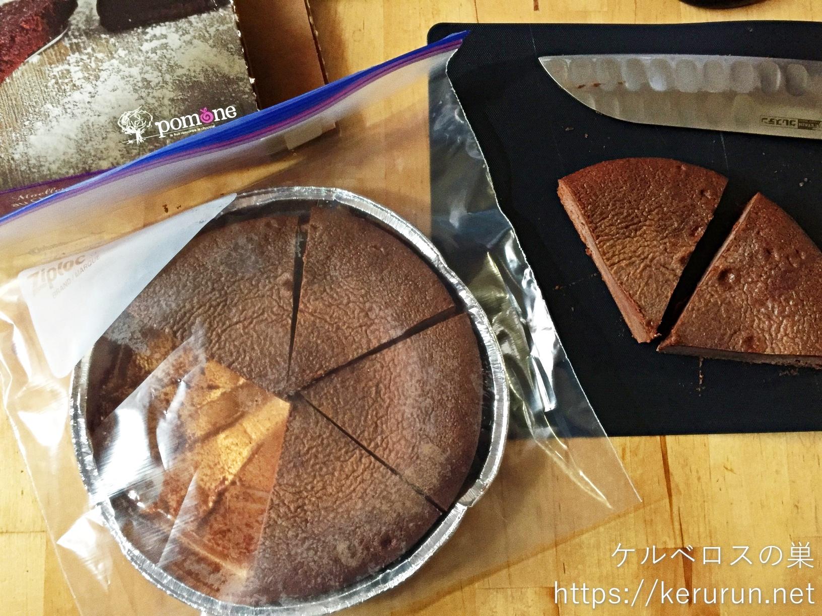 【コストコ】POMONE チョコレートケーキ